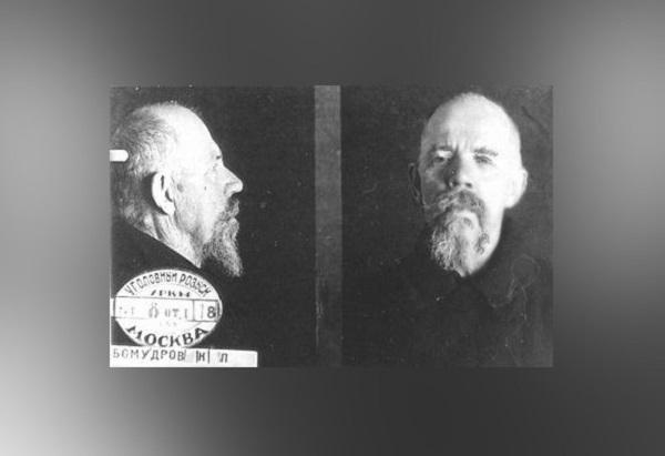 Священник Константин Павлович Любомудров